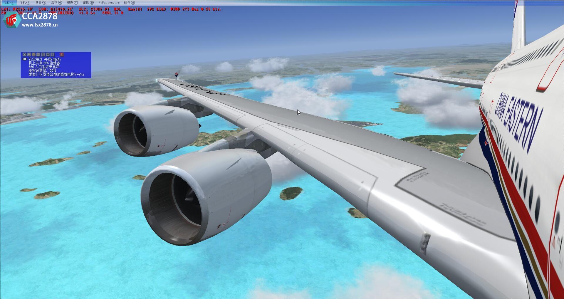 【转载】Wave - Airbus A380  迄今为止最好的A380插件